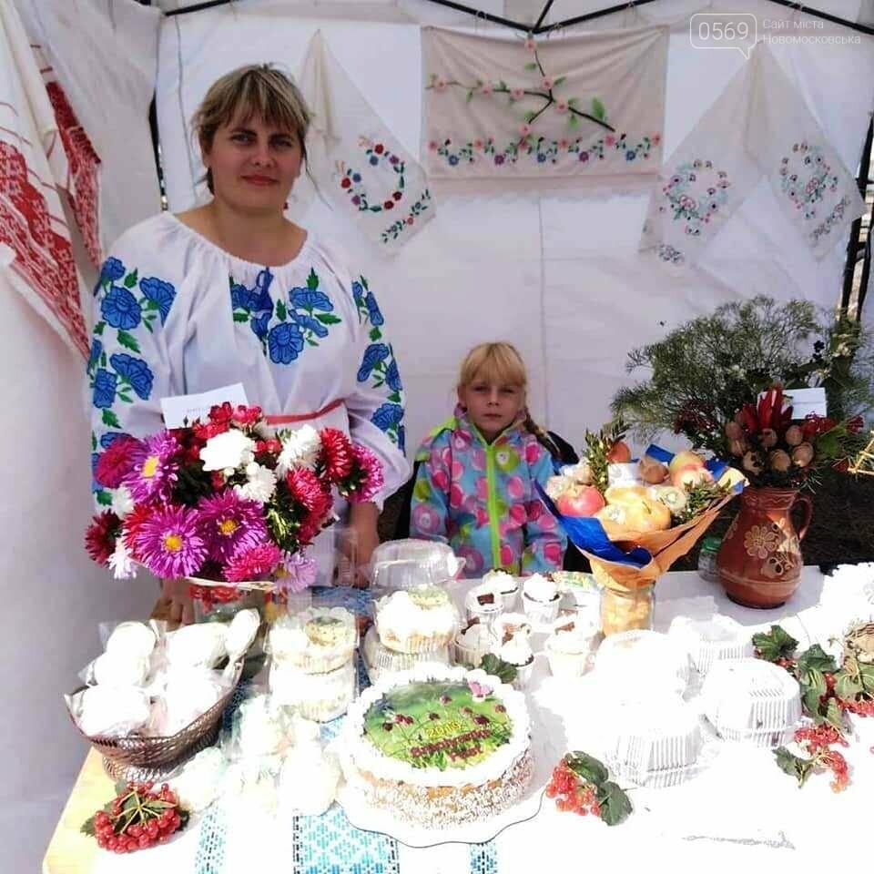 В Перещепиному пройшов фестиваль національних культур (Фото), фото-3