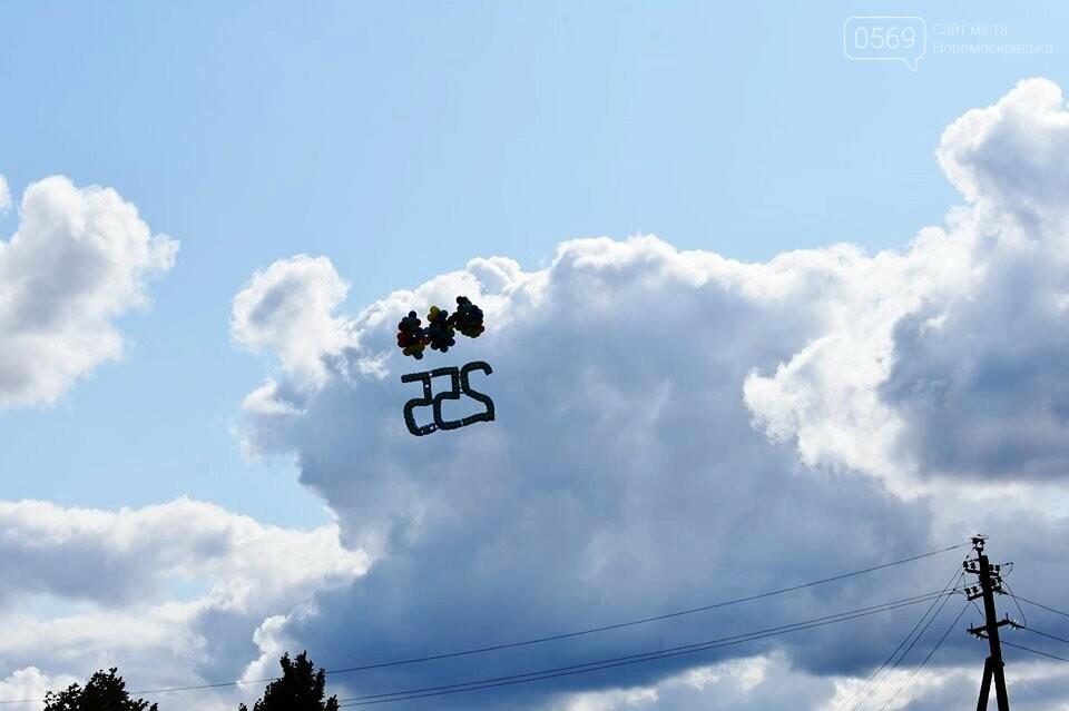 В Перещепиному пройшов фестиваль національних культур (Фото), фото-2