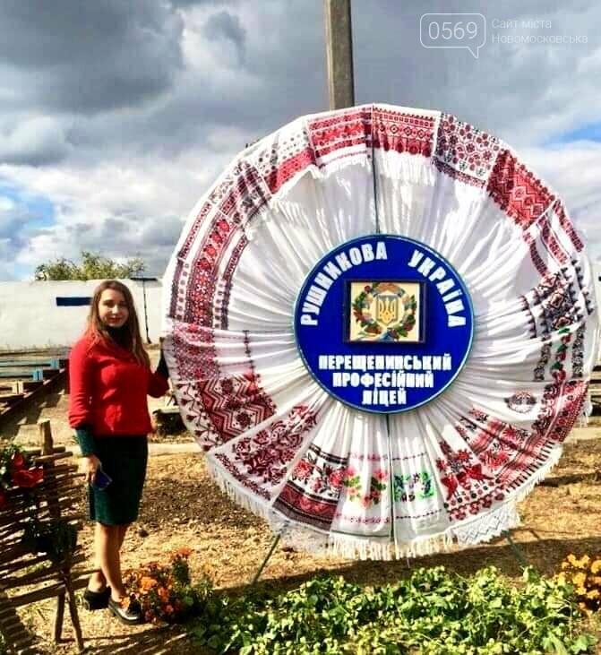 В Перещепиному пройшов фестиваль національних культур (Фото), фото-20