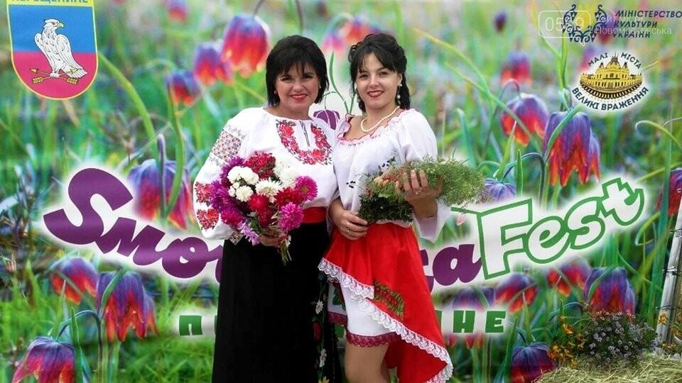 В Перещепиному пройшов фестиваль національних культур (Фото), фото-1