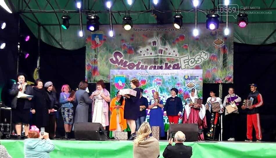 В Перещепиному пройшов фестиваль національних культур (Фото), фото-16