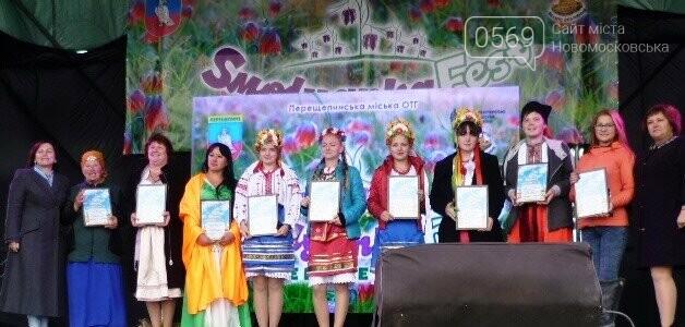 В Перещепиному пройшов фестиваль національних культур (Фото), фото-14