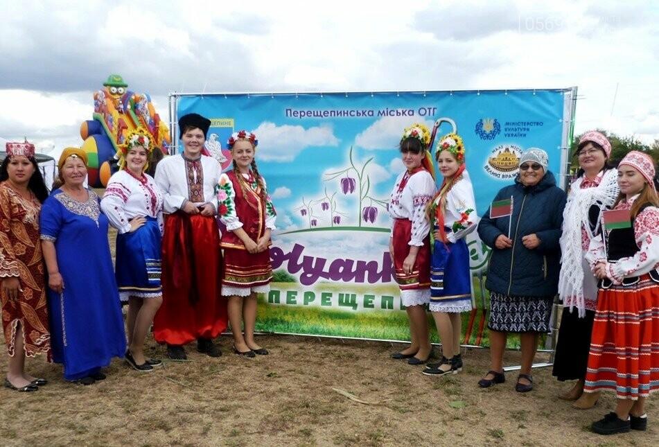 В Перещепиному пройшов фестиваль національних культур (Фото), фото-26