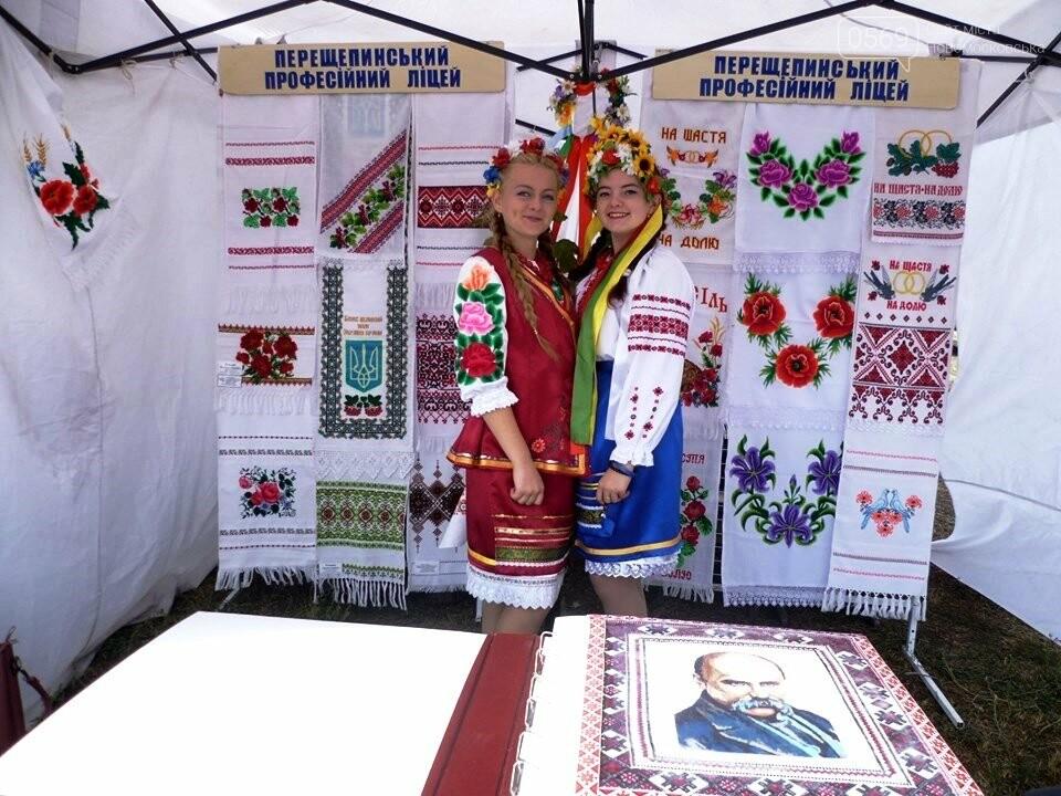 В Перещепиному пройшов фестиваль національних культур (Фото), фото-25