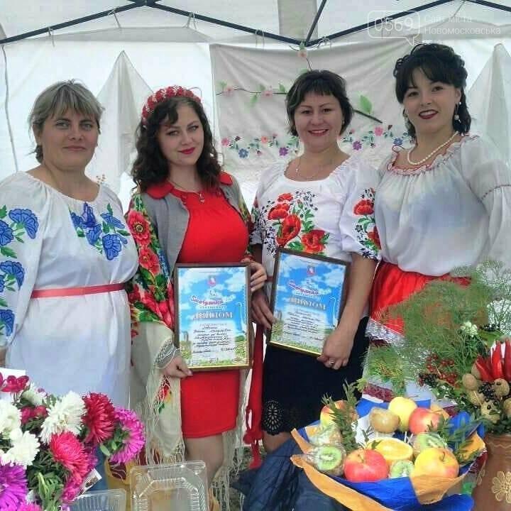 В Перещепиному пройшов фестиваль національних культур (Фото), фото-24