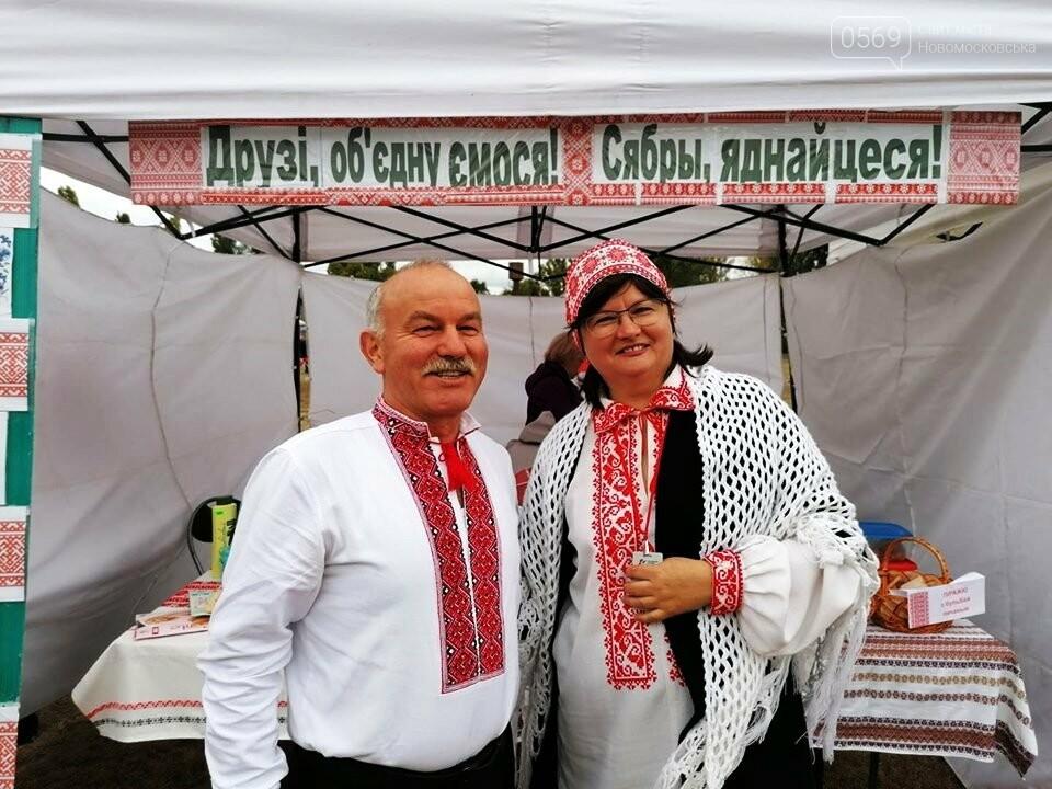 В Перещепиному пройшов фестиваль національних культур (Фото), фото-22