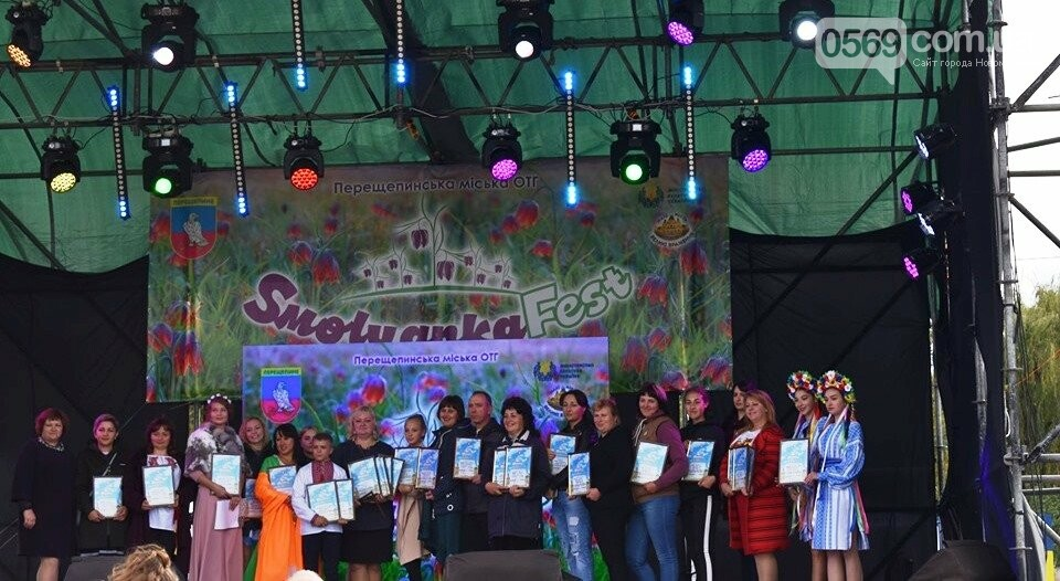 В Перещепиному пройшов фестиваль національних культур (Фото), фото-21