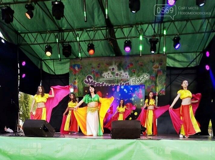 В Перещепиному пройшов фестиваль національних культур (Фото), фото-33