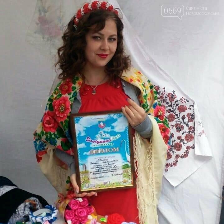 В Перещепиному пройшов фестиваль національних культур (Фото), фото-32