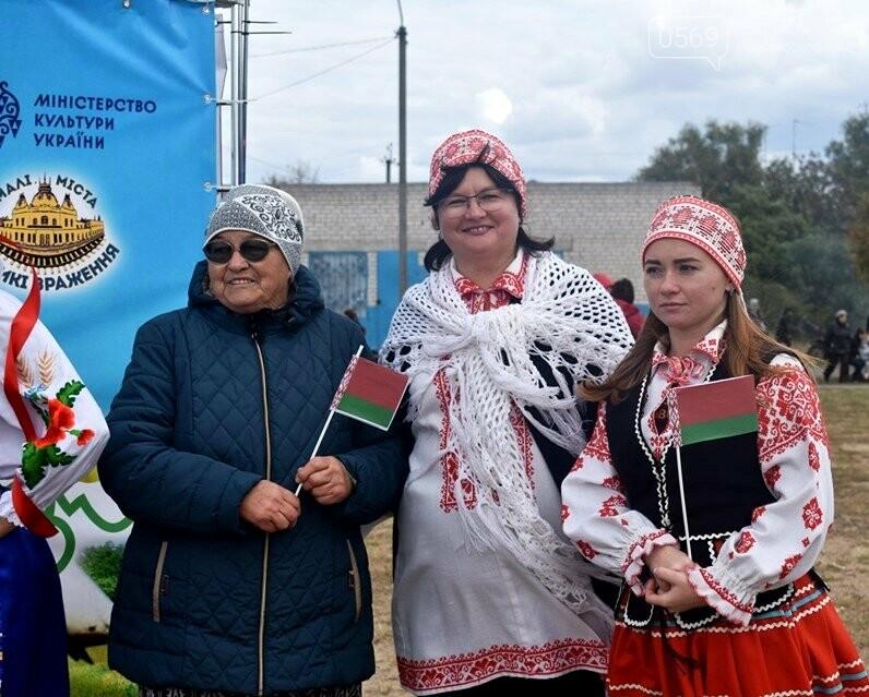В Перещепиному пройшов фестиваль національних культур (Фото), фото-31