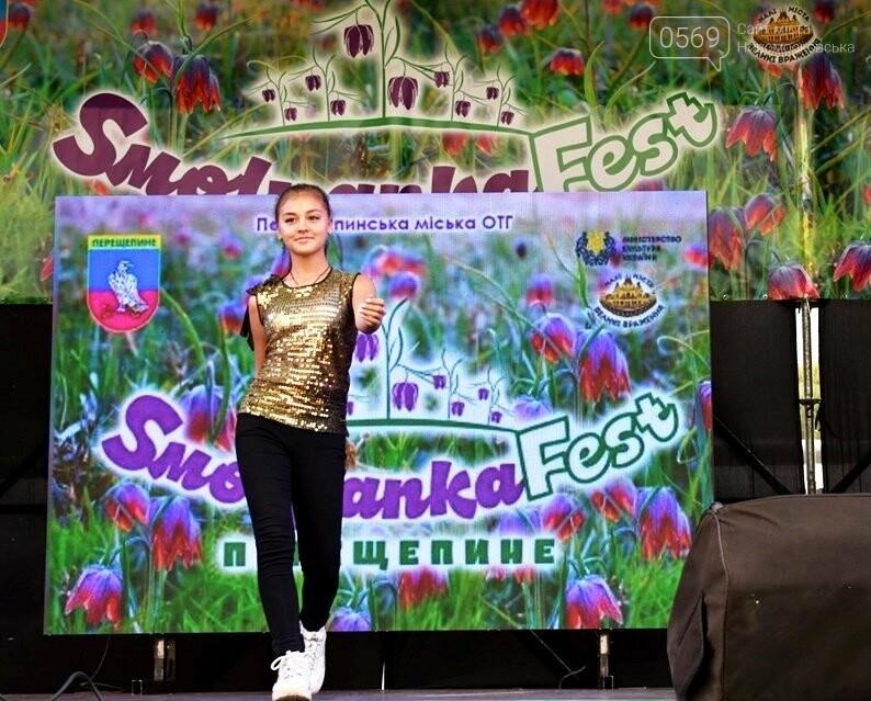 В Перещепиному пройшов фестиваль національних культур (Фото), фото-29