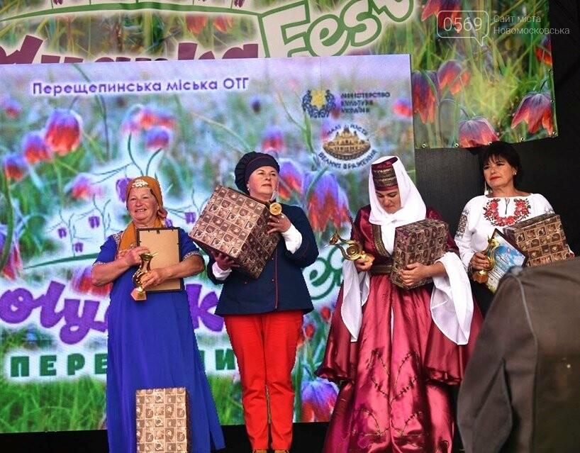 В Перещепиному пройшов фестиваль національних культур (Фото), фото-36