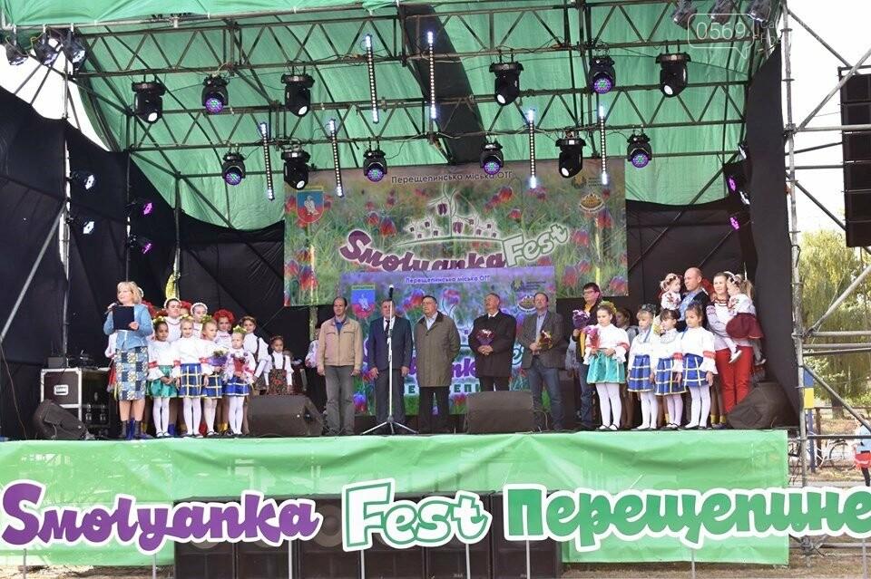 В Перещепиному пройшов фестиваль національних культур (Фото), фото-37
