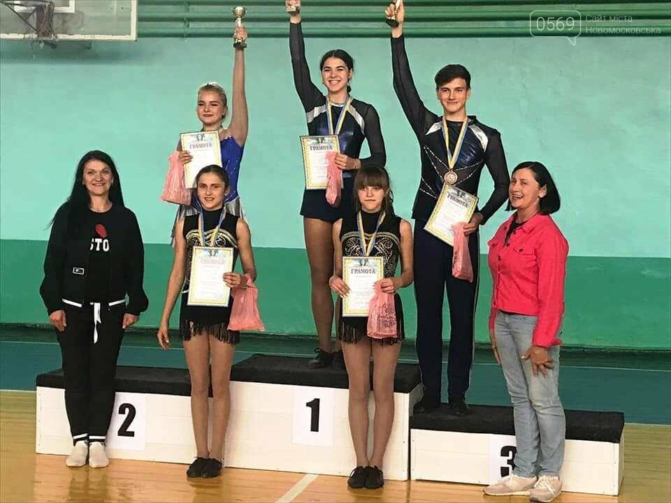 Новомосковський клуб з акробатичного рок-н-ролу здобув перемогу на чемпіонаті області, фото-2