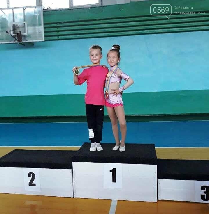 Новомосковський клуб з акробатичного рок-н-ролу здобув перемогу на чемпіонаті області, фото-6