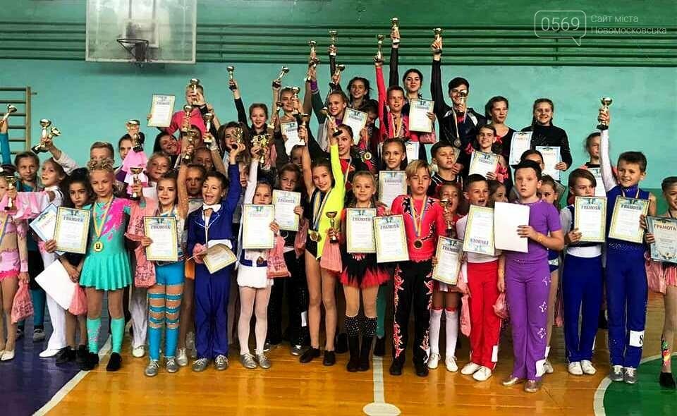 Новомосковський клуб з акробатичного рок-н-ролу здобув перемогу на чемпіонаті області, фото-1