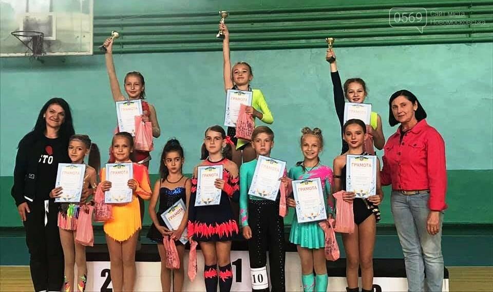Новомосковський клуб з акробатичного рок-н-ролу здобув перемогу на чемпіонаті області, фото-5