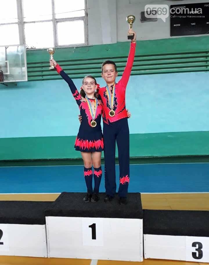 Новомосковський клуб з акробатичного рок-н-ролу здобув перемогу на чемпіонаті області, фото-7