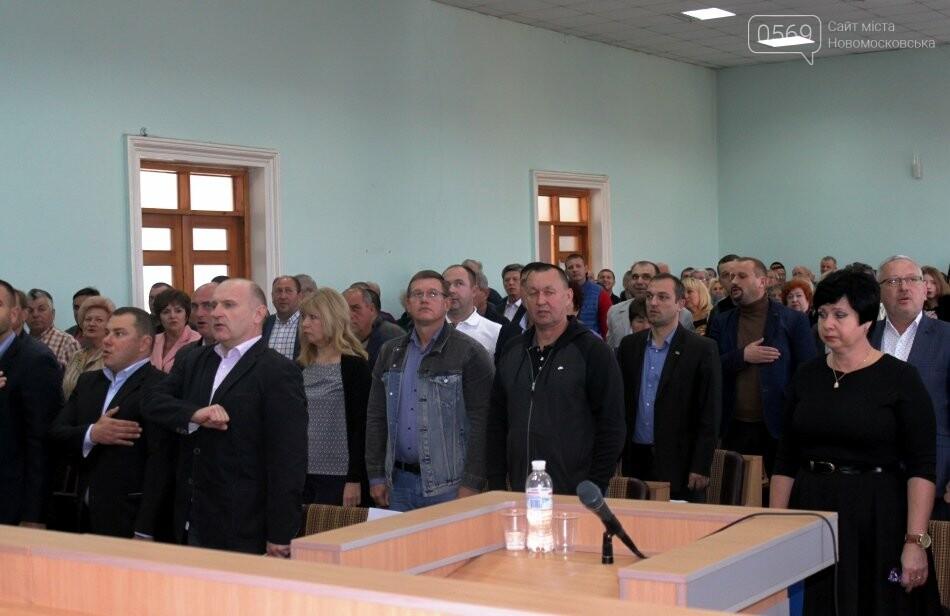 Обраний чотири роки тому мер Новомосковська приступив до виконання своїх обов'язків, фото-1