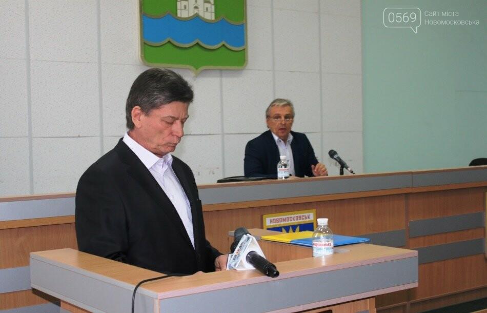 Обраний чотири роки тому мер Новомосковська приступив до виконання своїх обов'язків, фото-3