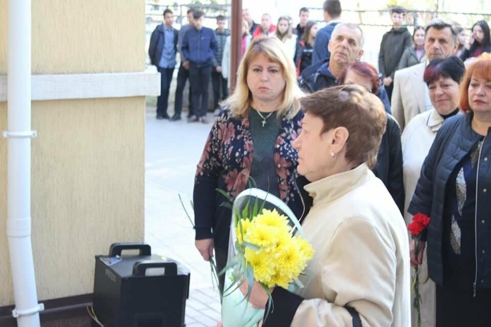 У Новомосковську вшанували загиблого під Іловайськом воїна, фото-2
