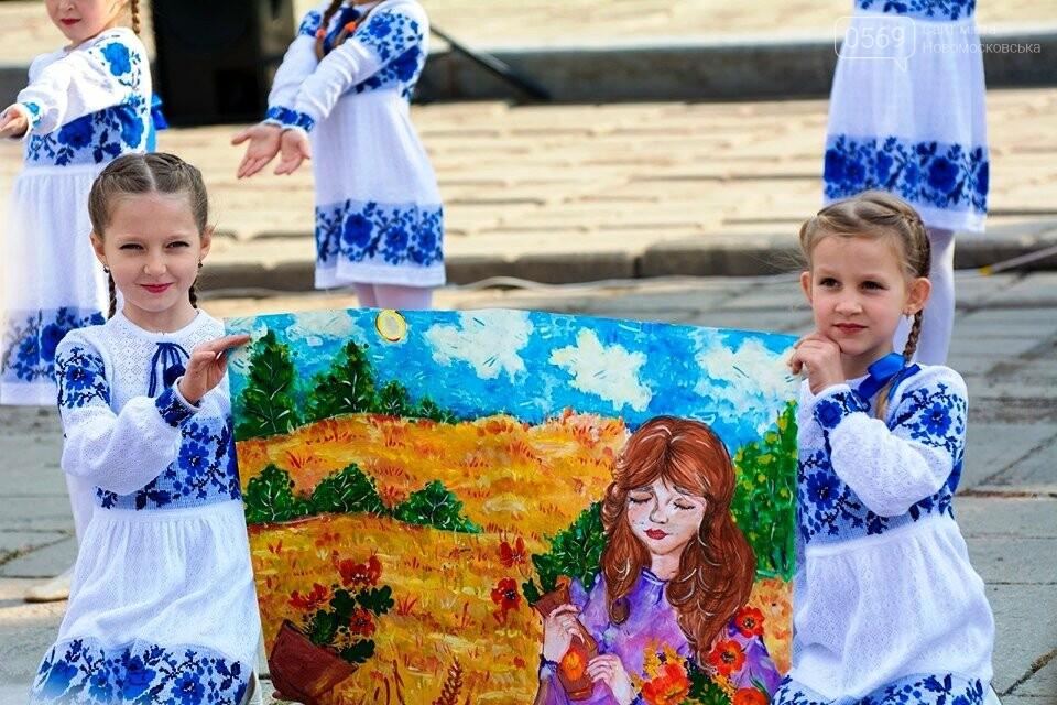 У Губинисі Новомосковського району відсвяткували День селища (Фото), фото-4
