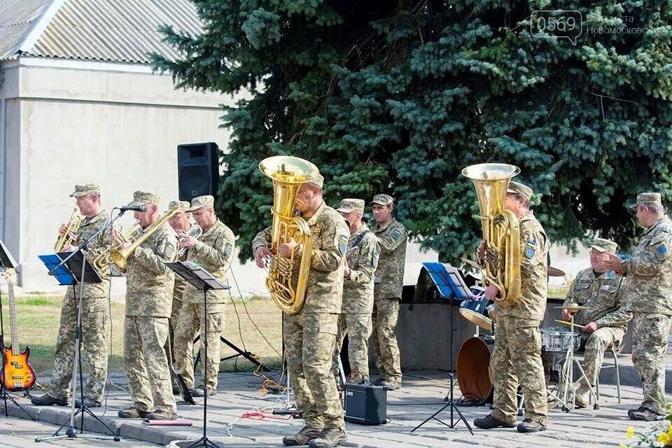 У Губинисі Новомосковського району відсвяткували День селища (Фото), фото-11