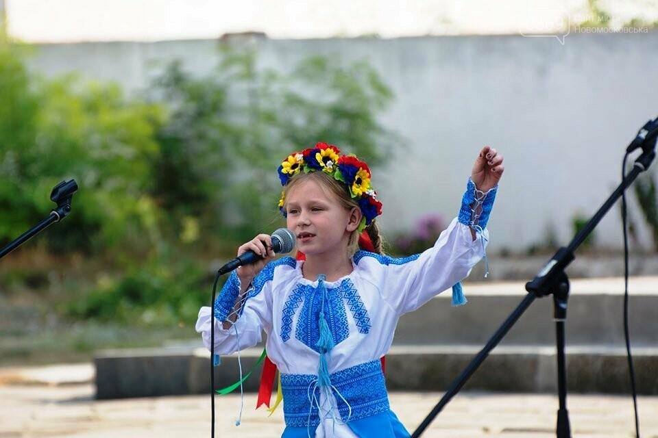 У Губинисі Новомосковського району відсвяткували День селища (Фото), фото-3