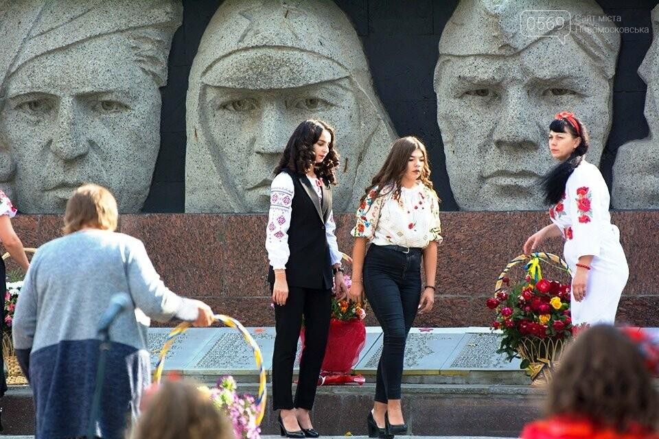 У Губинисі Новомосковського району відсвяткували День селища (Фото), фото-10