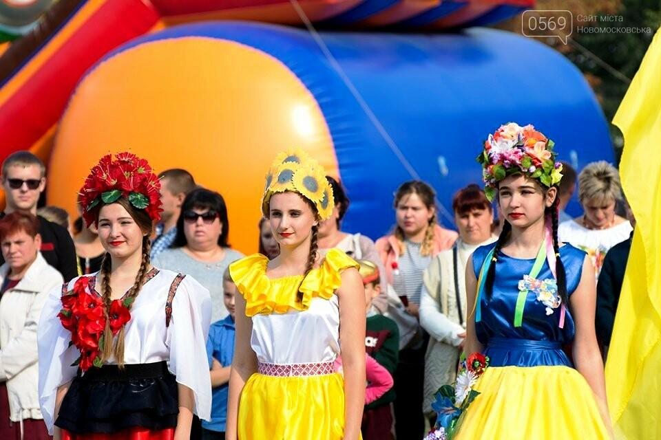 У Губинисі Новомосковського району відсвяткували День селища (Фото), фото-7