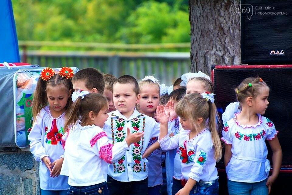 У Губинисі Новомосковського району відсвяткували День селища (Фото), фото-5