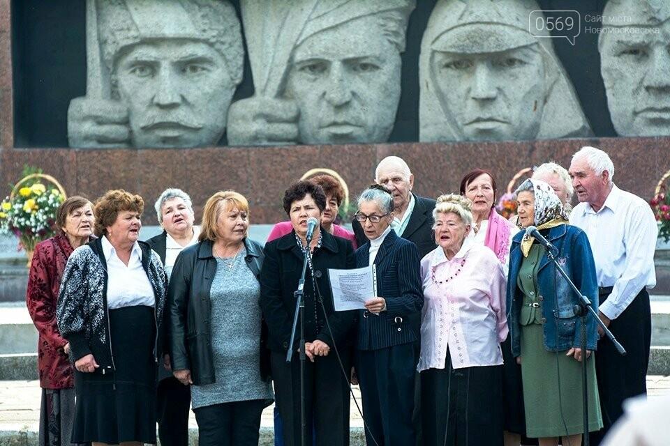 У Губинисі Новомосковського району відсвяткували День селища (Фото), фото-9