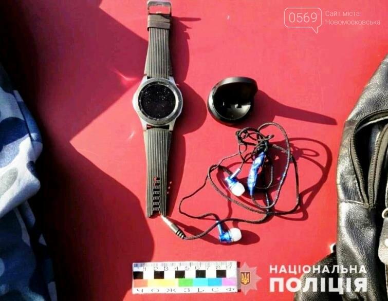 У Новомосковському районі скоїли розбійний напад на 34-річного чоловіка, фото-2