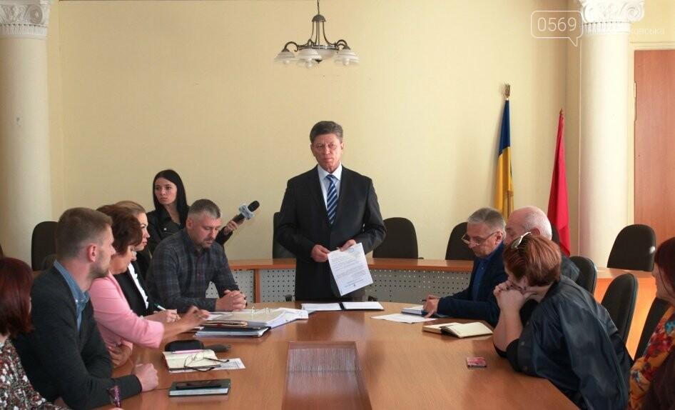 Міський голова Новомосковська оголосив 10-ку проектів-переможців конкурсу за «бюджетом участі», фото-1