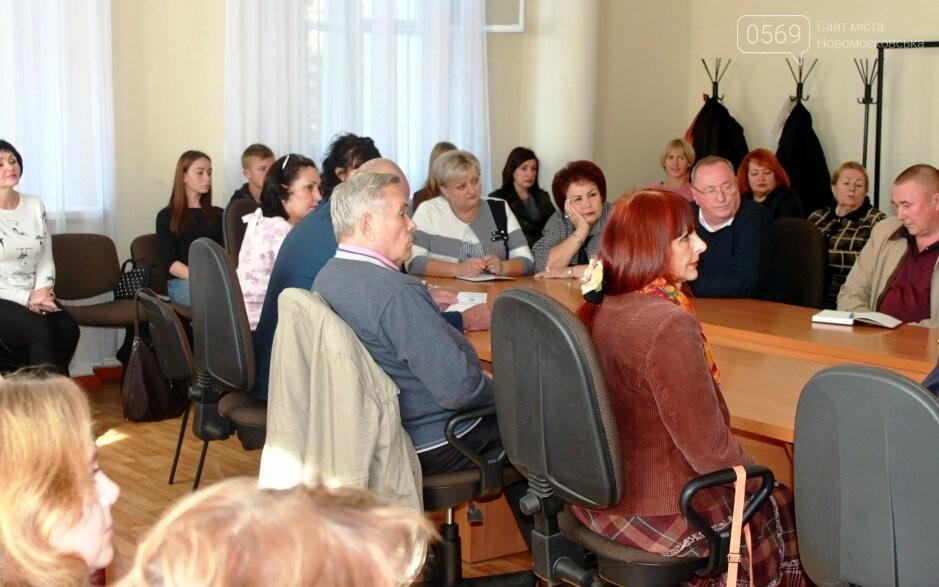 Міський голова Новомосковська оголосив 10-ку проектів-переможців конкурсу за «бюджетом участі», фото-2
