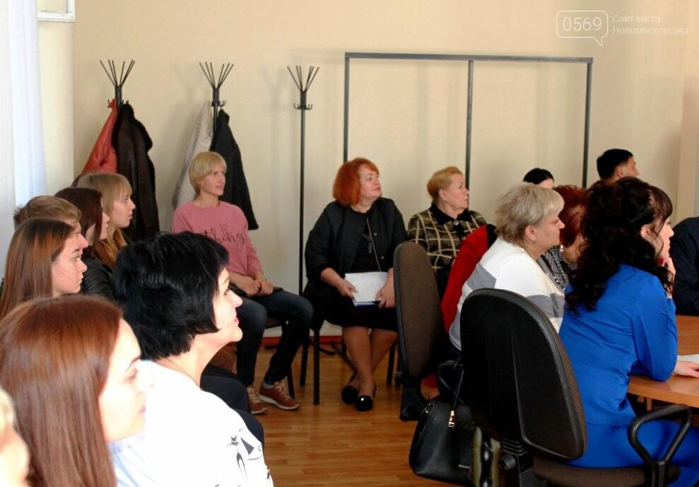 Міський голова Новомосковська оголосив 10-ку проектів-переможців конкурсу за «бюджетом участі», фото-4