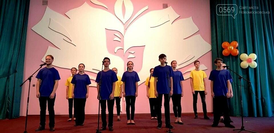 У Новомосковську привітали вчителів з професійним святом, фото-3