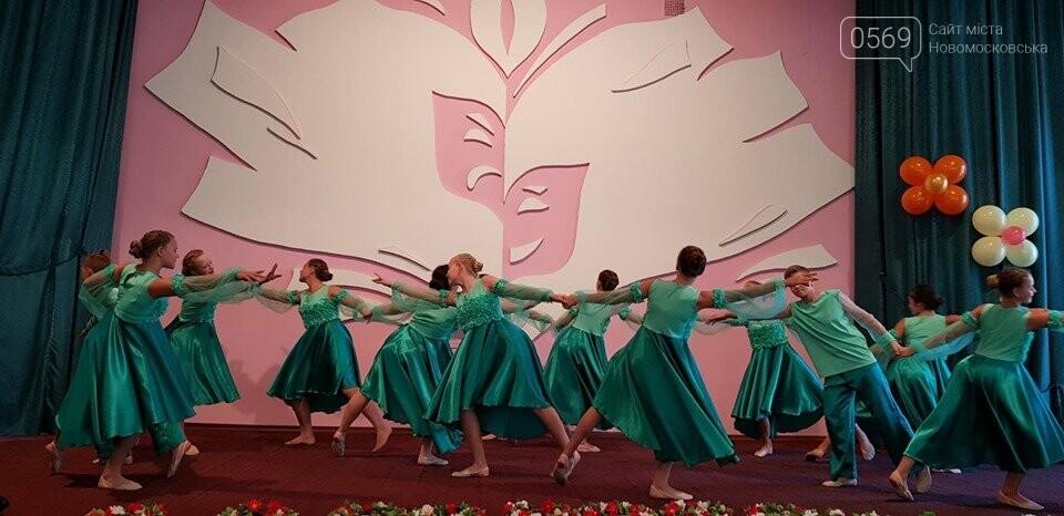 У Новомосковську привітали вчителів з професійним святом, фото-2