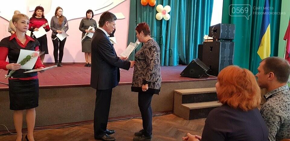 У Новомосковську привітали вчителів з професійним святом, фото-1