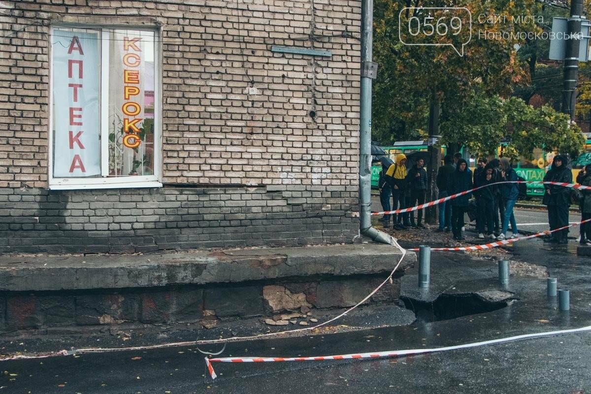В Днепре из-за дождя и строительства метро просело здание общежития НТУ «Днепровская Политехника», фото-2