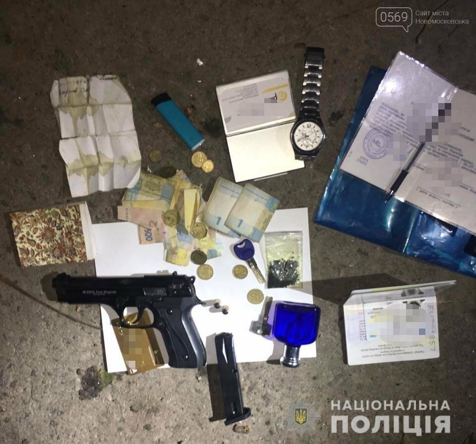 У Дніпрі затримали членів злочинного угрупування, фото-1
