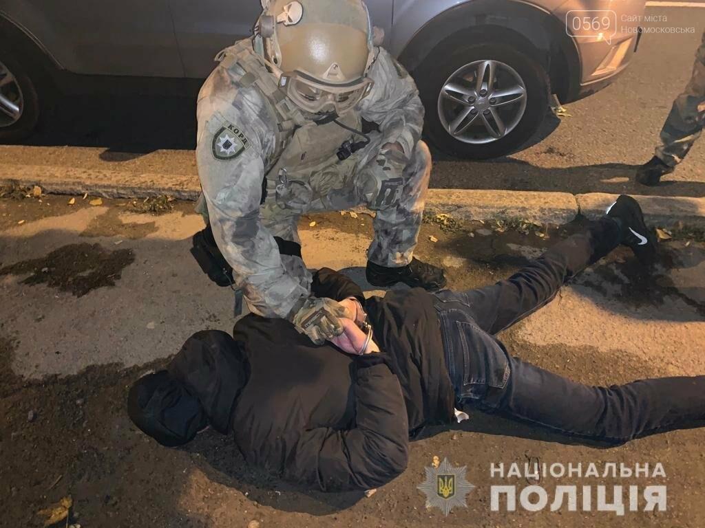 У Дніпрі затримали членів злочинного угрупування, фото-3
