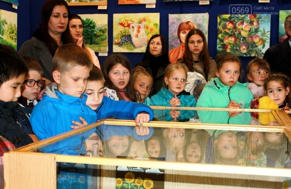 У Новомосковському музеї відкрилася виставка художніх робіт (фото), фото-1