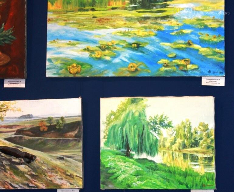 У Новомосковському музеї відкрилася виставка художніх робіт (фото), фото-8