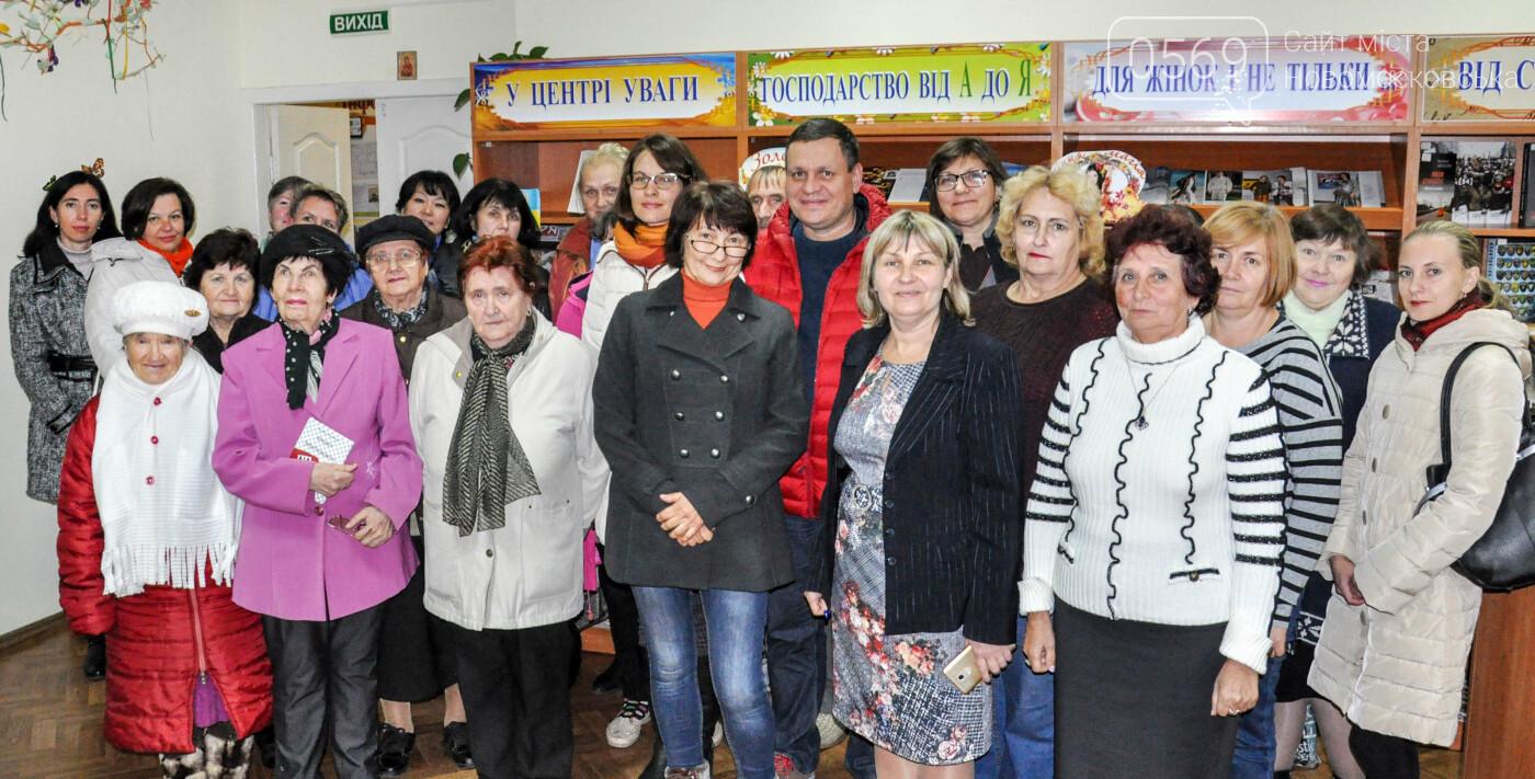 У Новомосковську пройшла зустріч з сучасними майстрами пера, фото-4