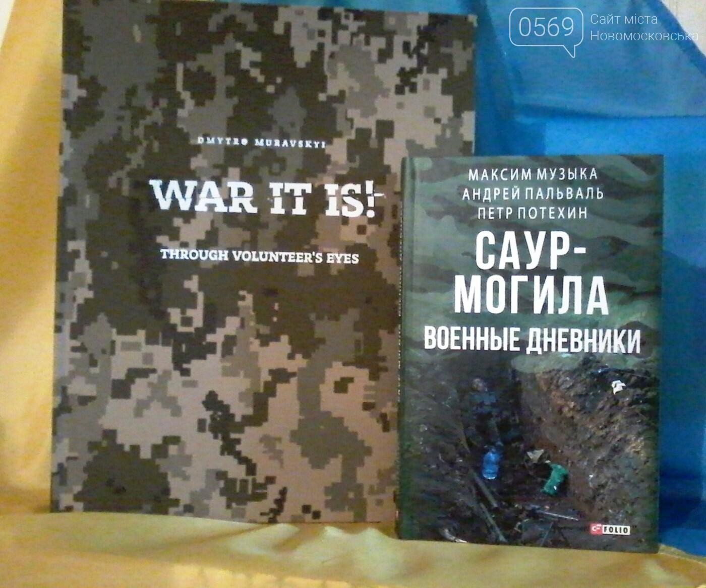 У Новомосковській юнацькій бібліотеці пройшла зустріч з ветераном АТО, фото-2