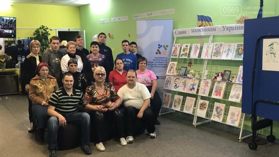 У Новомосковську Дню захисника України присвятили мистецьку виставку, фото-1