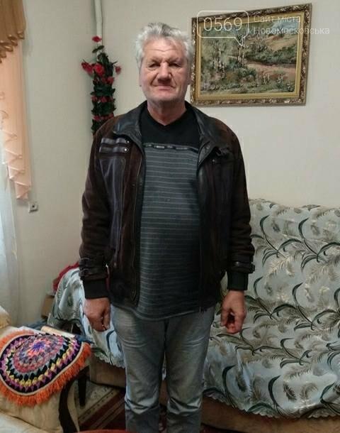 У Новомосковській поліції повторно оголосили в розшук зниклого місцевого мешканця, фото-1