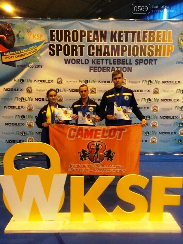 Вихованці клубу «Камелот» Піщанської ОТГ стали чемпіонами Європи з гирьового спорту, фото-5