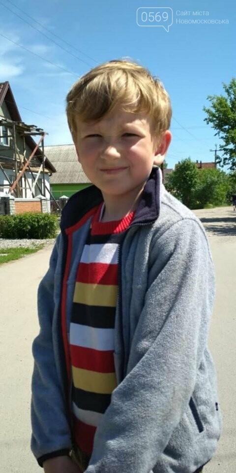 10-річний хлопчик з Новомосковська, якого розшукували майже 3 доби, знайшовся, фото-1